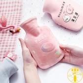2個裝 熱水袋敷肚子便攜式暖手袋註水暖水袋防爆註水袋【雲木雜貨】
