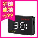 速霸 W658 HUD多功能抬頭顯示器【...