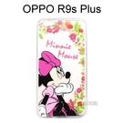 迪士尼透明軟殼 [花語]米妮 OPPO R9s Plus (6吋)【Disney正版授權】