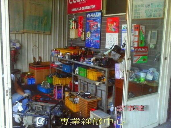 [ 家事達 ] 日本TANAKA  田中引擎吹風機24cc   特價 吹葉機