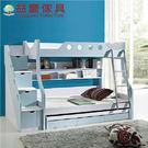 【大熊傢俱】HeH 856B 藍色款兒童床 雙層床 上下層床 子母床 兒童床 青少年床 書櫃床
