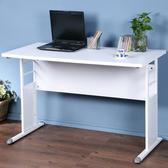 Homelike 巧思辦公桌-加厚桌面120cm胡桃色桌面/白腳/白飾板