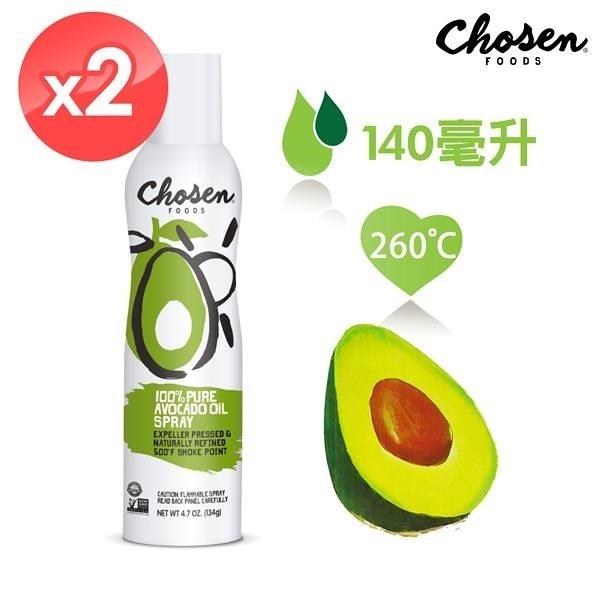 【南紡購物中心】【Chosen Foods】噴霧式酪梨油2瓶組 (140毫升*2瓶)