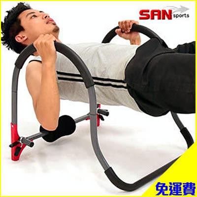 免運!!驚猛複合式健腹機(擴充版)5五分鐘仰臥起坐板.伏地挺身器.全方位提臀健腹器【SAN SPORTS】