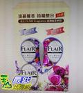 [COSCO代購] 促銷至10月25日 W113417 Flair 超濃縮衣物柔軟精 570毫升 X 4入