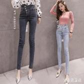 時尚彈力牛仔褲女 2020新款高腰長褲 斜排扣緊身顯瘦鉛筆小腳褲 TR227『寶貝兒童裝』