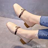 豆豆鞋鞋子女秋冬新款百搭韓版學生豆豆鞋網紅中跟單鞋女加絨奶奶鞋  夢想生活家
