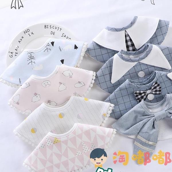 3條|嬰兒口水巾防水寶寶口水圍兜360度旋轉純棉兒童圍嘴【淘嘟嘟】