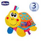 chicco可愛烏龜觸感玩具...