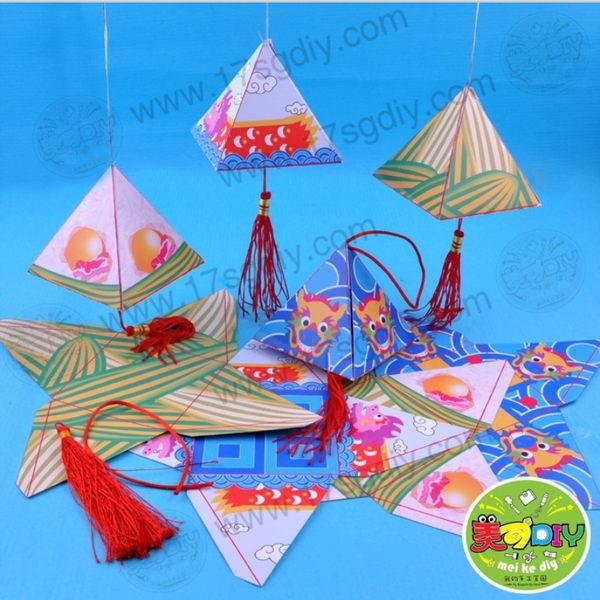 端午節diy粽子掛件 兒童製作玩具幼兒園手工節日材料掛件美勞玩具─預購CH5098