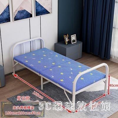 折疊床 單人辦公室午休簡易便攜家用成人陪護午睡雙人出租房硬板床『3C環球數位館』
