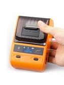 打碼機 服裝打碼器打價機標價機打價器打碼機手動打價格標簽機小型全自動