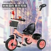 兒童自行車 兒童三輪車腳踏車1-3-2-6歲大號手推車寶寶單車幼小孩玩具自行車LD