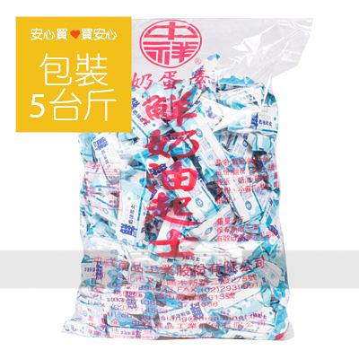 【中祥】鮮奶油起士酥餅,5斤(3公斤)/包,營業用包裝