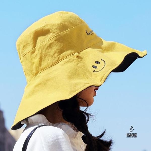 漁夫帽女日系大沿帽子韓版潮百搭遮陽帽防曬遮臉太陽帽雙面【愛物及屋】