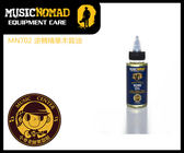 【小麥老師樂器館】逆轉精華木質油 木管 防潮 保養 精華油 Music Nomad MN702【T120】