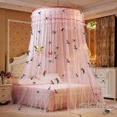 圓頂吊頂蚊帳1.5m1.8m床雙人家用落地宮廷1.2米公主風免安裝床幔mbs「時尚彩虹屋」