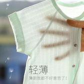 嬰兒短袖連體衣純棉寶寶夏裝女嬰幼兒睡哈衣 AD679『毛菇小象』