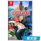 【軟體世界】NS 任天堂 Nintendo Switch 地產大亨 英文版 Monopoly for Nintendo Switch