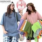 EASON SHOP(GW5152)實拍...