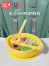 寶寶餐盤分格吸盤式碗勺子吃飯輔食喝湯嬰兒童餐具套裝硅膠吸管碗 polygirl