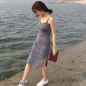 針織吊帶裙女夏新款開叉中長款外穿性感打底包臀裙緊身連衣裙【尾牙交換禮物】