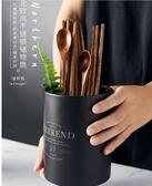 北歐不銹鋼筷筒筷籠家用收納瀝水架防霉筷子桶簡約置物烘焙工具筒