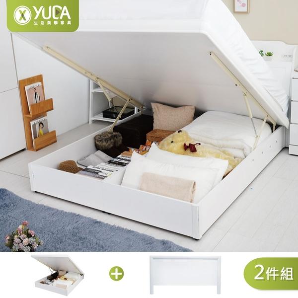 純白色 房間組二件組 掀床組(床頭片+掀床) 雙人加大6尺 新竹以北免運費【YUDA】