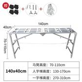 伸縮梯 裝修折疊三合一馬凳 多功能腳手架 便攜刮膩子工程梯子一字直梯