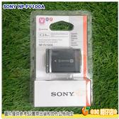 SONY NP-FW50 原廠電池 α A 1080mAh A5100 A6000 RX10 A7II A7r A7S