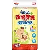 滿意寶寶活潑寶寶紙尿褲L44+2片【愛買】