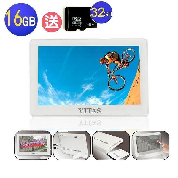 【送32G記憶卡】VITAS X5000 5吋觸控式 MP5 16G~多媒體播放器