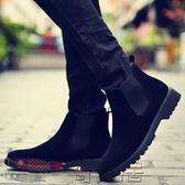 男靴韓版休閒皮靴時尚潮流內增高馬丁靴高幫