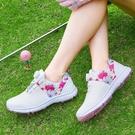 高爾夫球鞋真皮防水透氣活釘鞋旋轉鞋帶女鞋