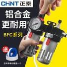 油水分離器 氣壓油水分離過濾器空壓機氣泵氣動減壓調壓閥氣源處理可調節小型 CY潮流