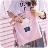 韓版帆布包包女大學生上課背的單肩包斜挎布袋ins原宿ulzzang中包 樂芙美鞋
