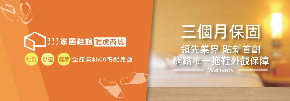 333.slippers-headscarf-85b9xf4x0948x0330-m.jpg