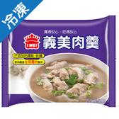 義美肉羹430g【愛買冷凍】