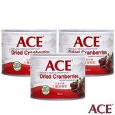 ACE 大蔓越莓乾 3罐(180g/罐)
