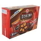 批發義美-巧克力酥片140g(黑可可)x12盒(箱)【0216零食團購】4710126038684-B
