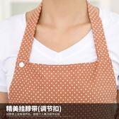 韓式防水圍裙帶袖套奶茶店美容院餐廳咖啡店工作服可愛   ℒ酷星球