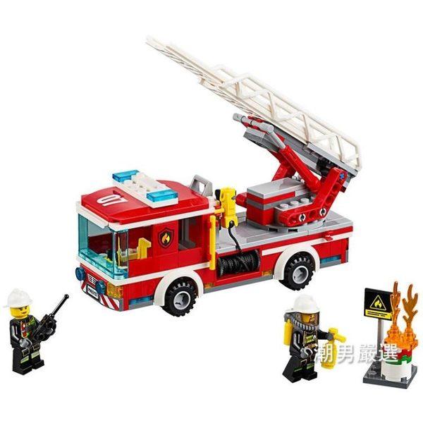 樂高城市組 60107 云梯消防車 LEGO City 積木玩具 xw
