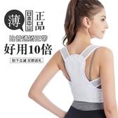 帶日本駝背帶器成人男女士隱形衣兒童背部高低肩糾正防駝背神器全館全省免運