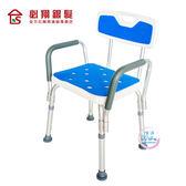 必翔銀髮 可拆扶手背靠式洗澡椅 YK3040 洗澡椅 浴室椅【生活ODOKE】