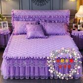 交換禮物-床裙公主蕾絲保暖夾棉加厚床裙床罩防滑1.8米床墊保護套花邊床單