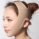 瘦臉繃帶V臉神器面罩繃帶頭套面部提升塑形提拉緊致交換禮物 俏女孩
