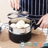 小奶鍋輔食鍋搪瓷單柄奶鍋不粘鍋燃氣灶適用【千尋之旅】