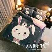成套床包組 冬季法萊絨四件套加厚兒童被套法蘭絨床上珊瑚絨卡通單雙人雙面絨