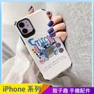 吃貨史迪仔 iPhone 12 mini iPhone 12 11 pro Max 浮雕手機殼 星際寶貝 全包邊蠶絲紋 四角加厚軟殼
