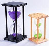 定制禮物 沙漏計時器30分60分鐘定制創意家居客廳裝飾品擺件生日節日禮物